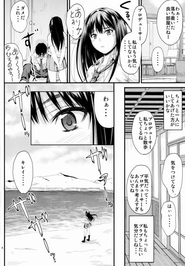 07sukebe16021904