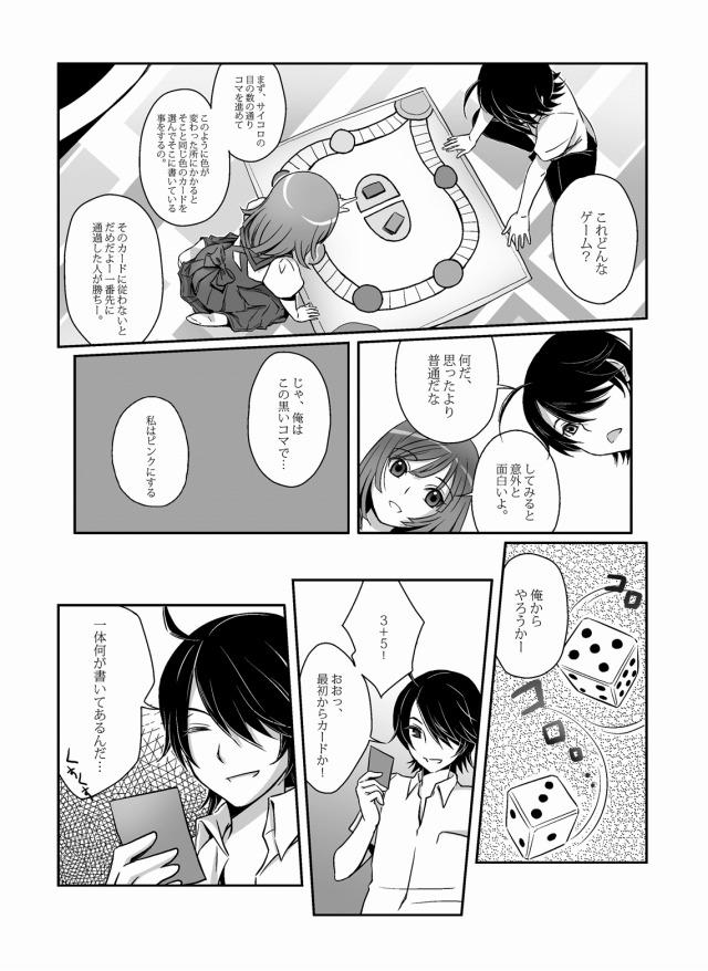 07sukebe16021944