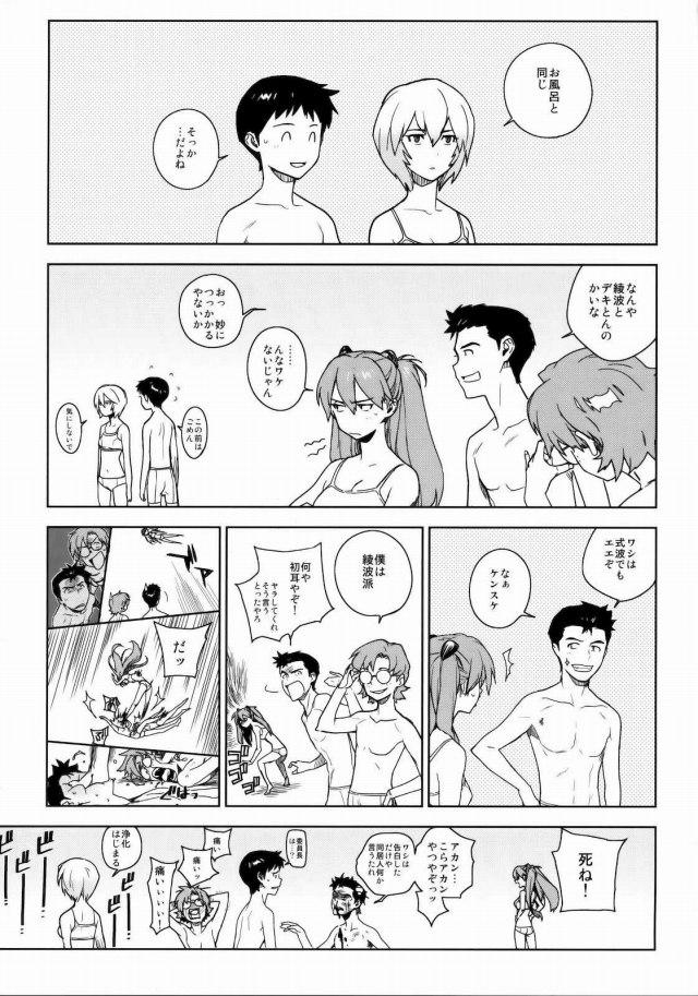 10djoujin16020636