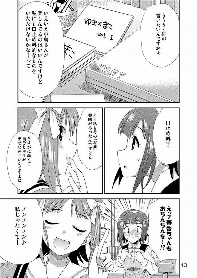 12djoujin16020641