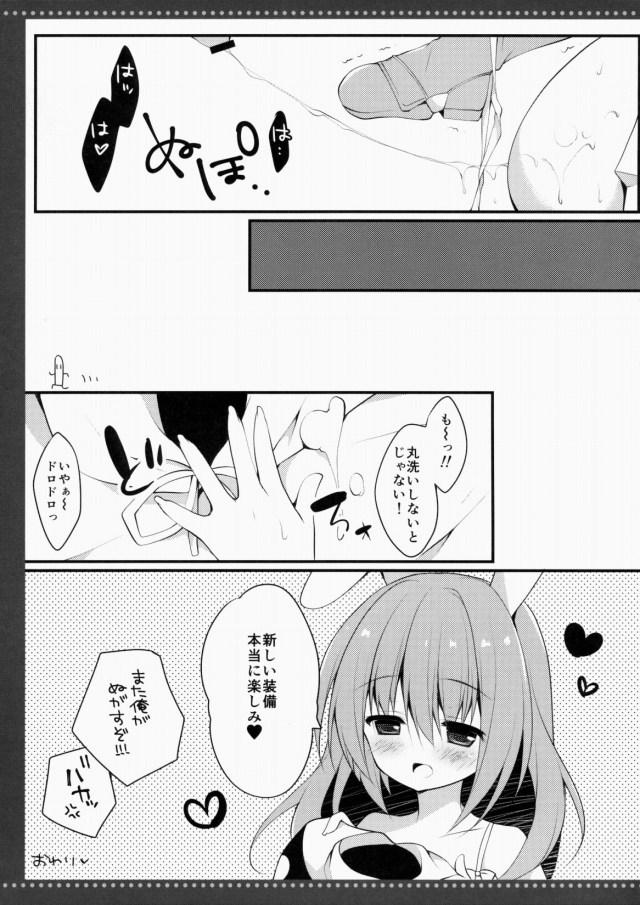 12djoujin16020643
