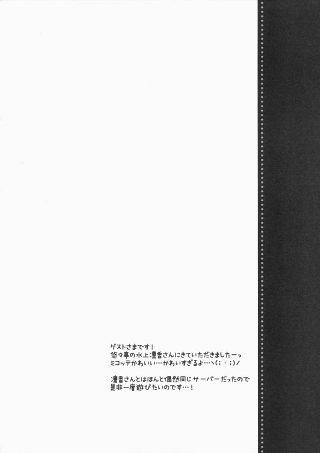 13djoujin16020643