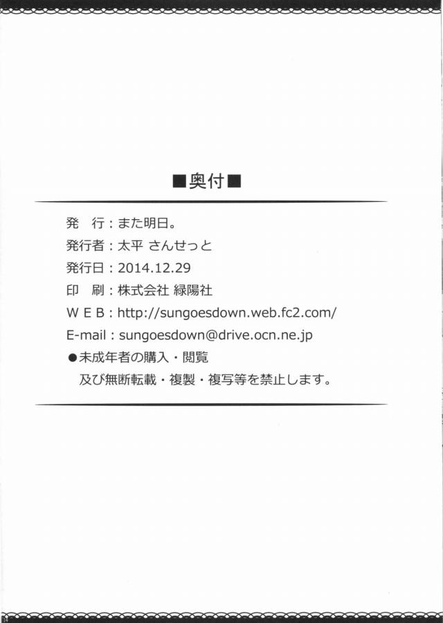 13doujin16021302