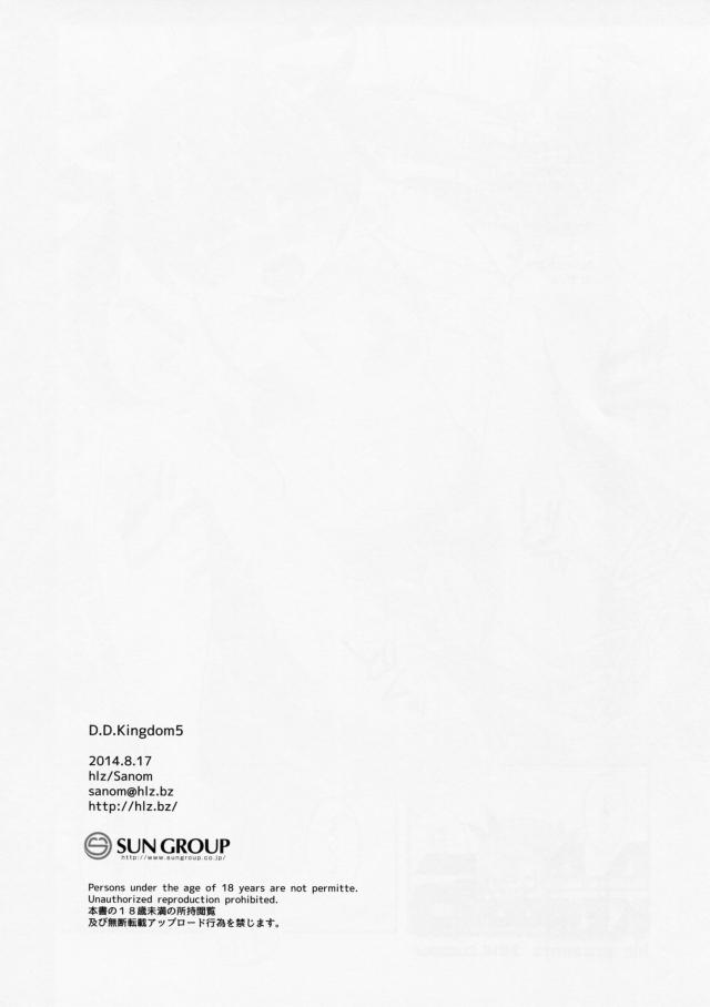 13sukebe16021959