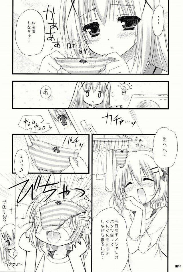 14sukebe16021906