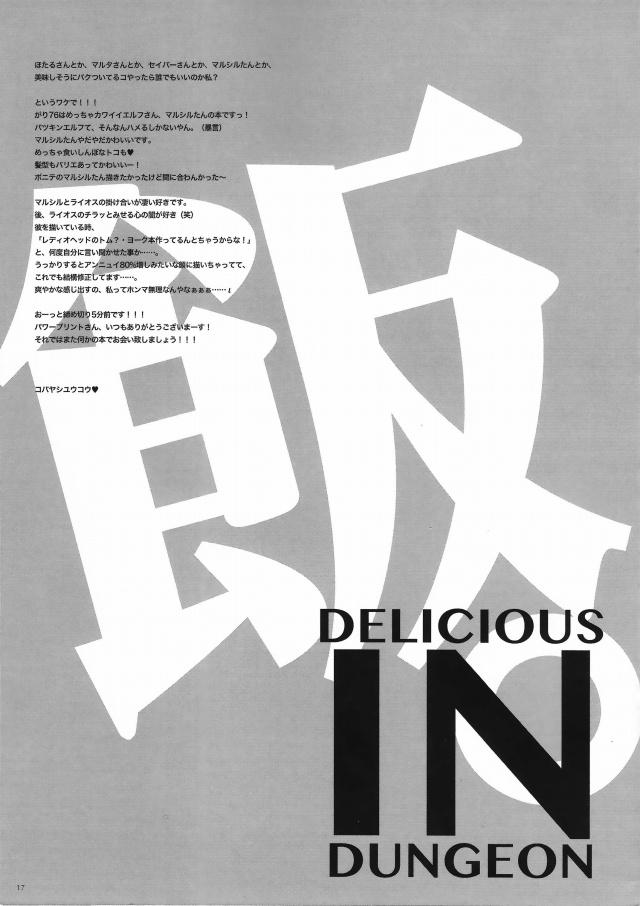 15djoujin16020669