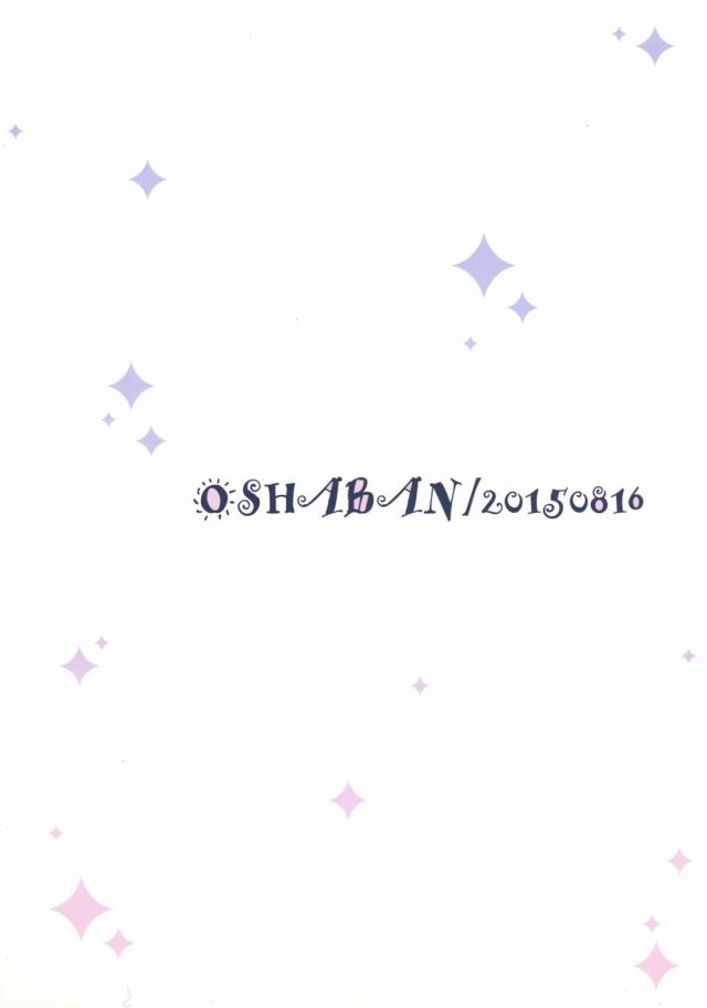 15doujin16021334
