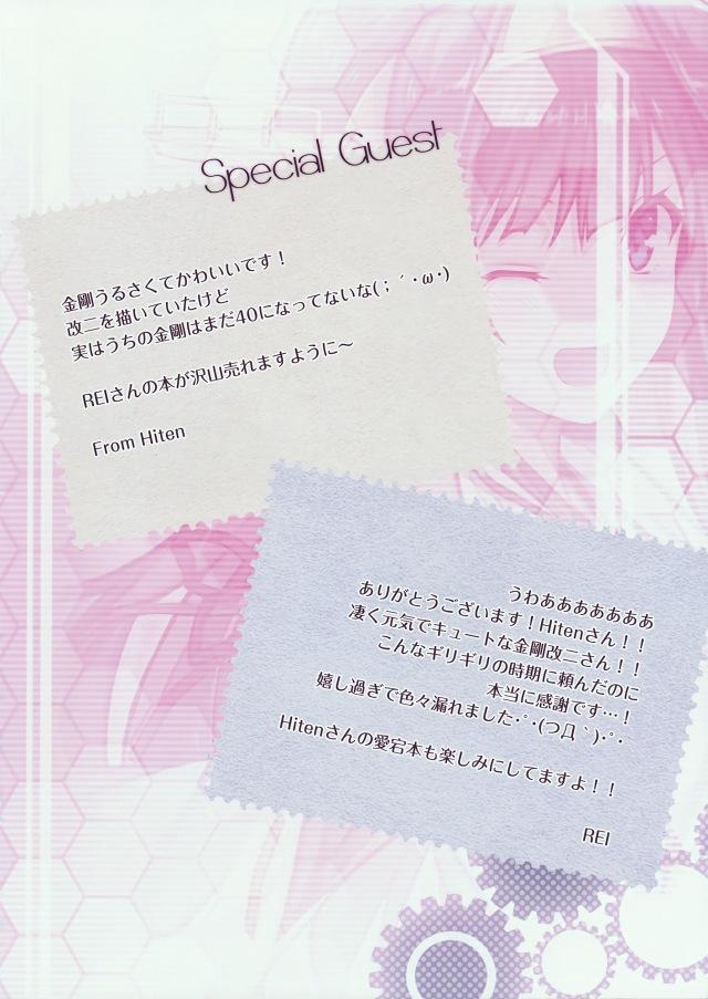 15sukebe16021952