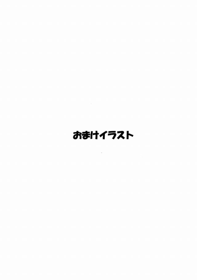 16djoujin16020627