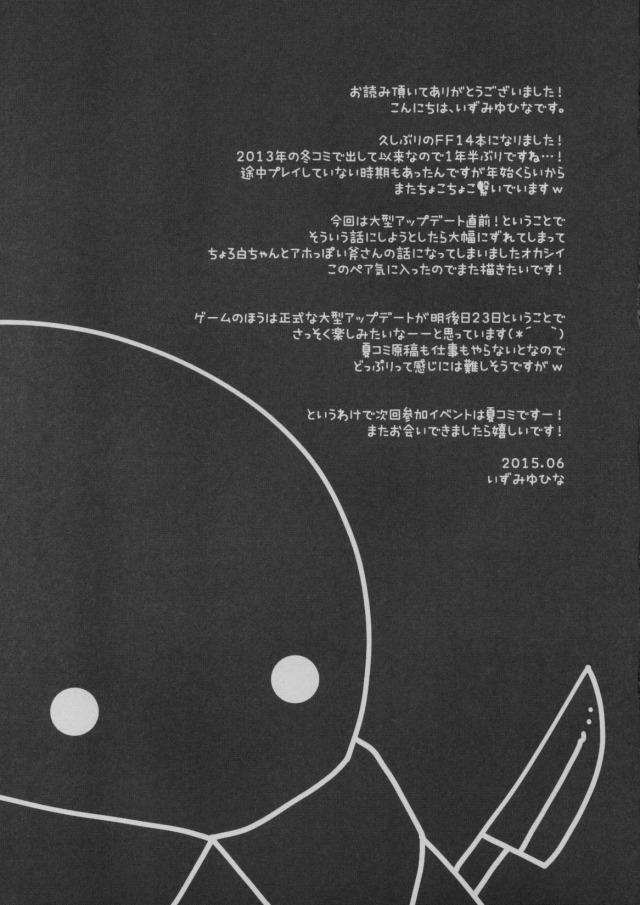 16djoujin16020643