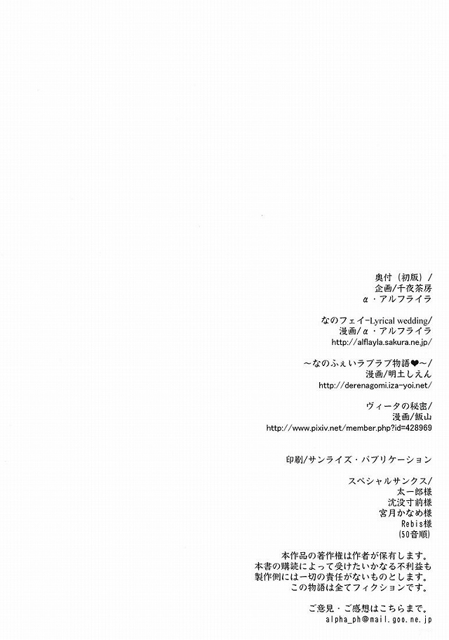 16sukebe16021929
