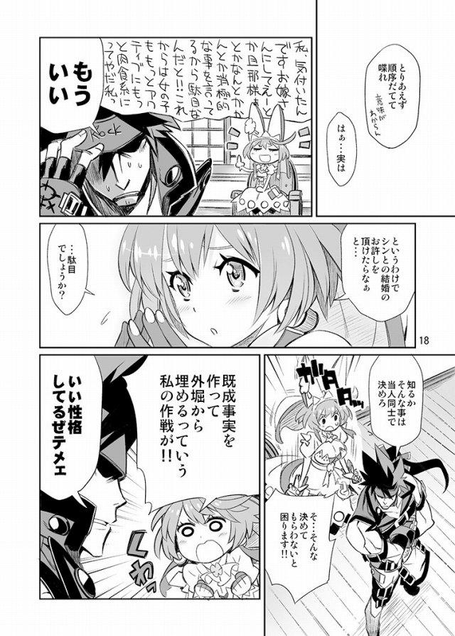 16sukebe16021941