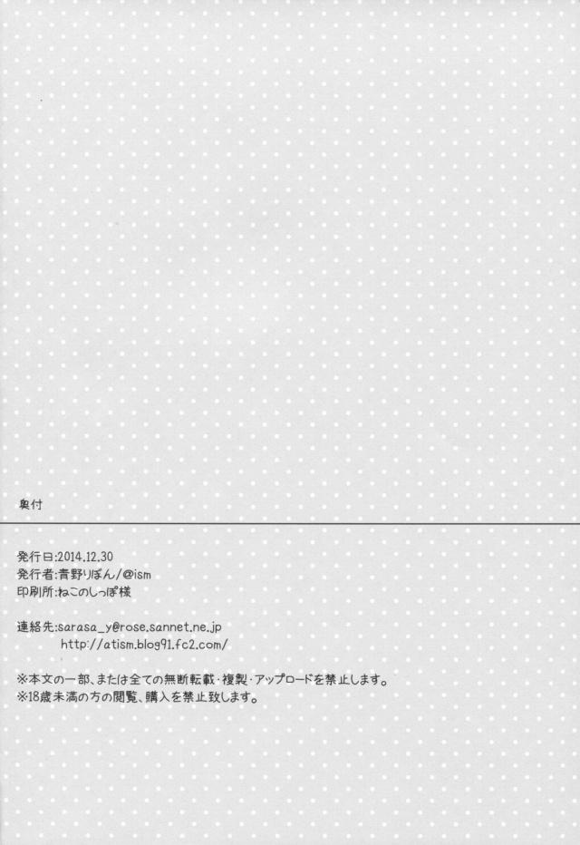 16sukebe16021965