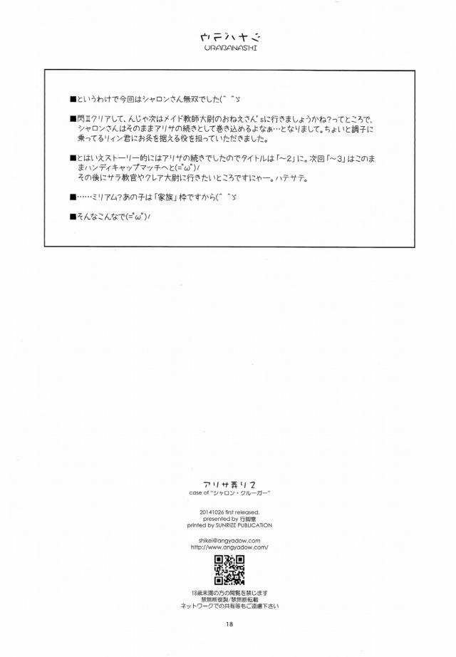 17djoujin16020677