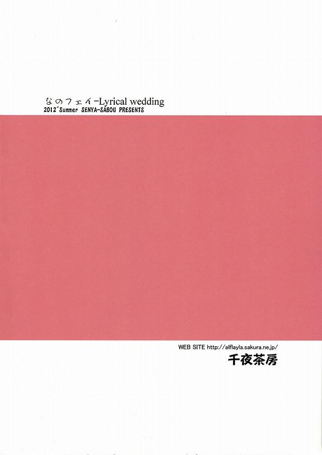 17sukebe16021929