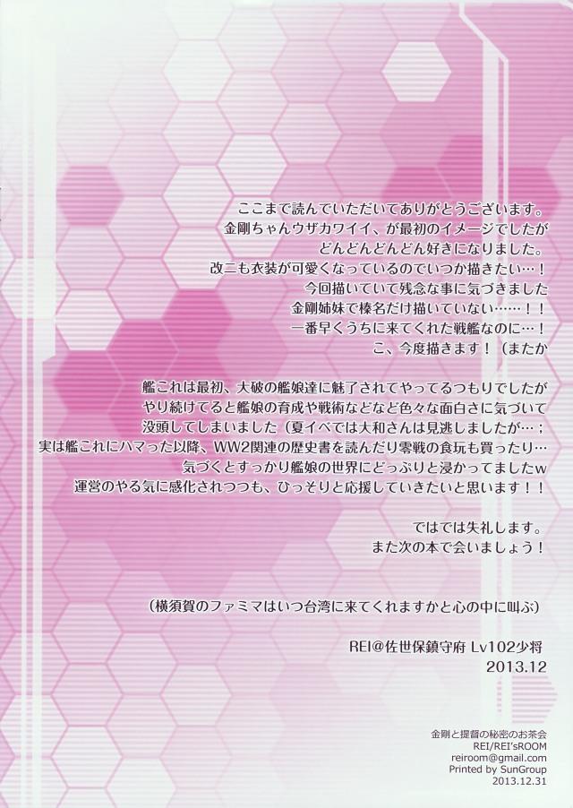 17sukebe16021952