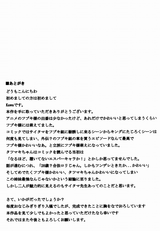 19sukebe16021953