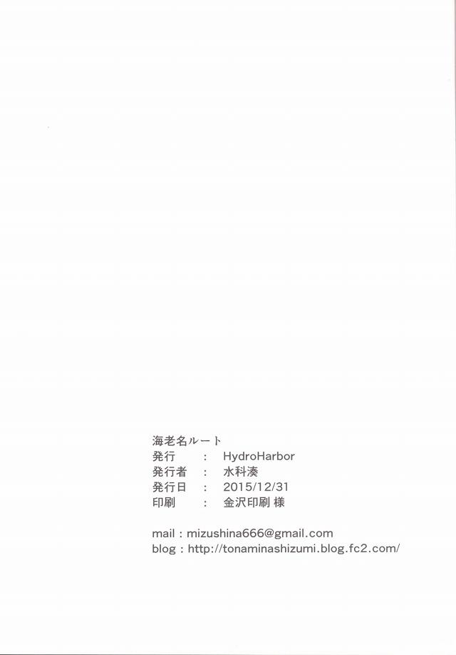 20djoujin16020642