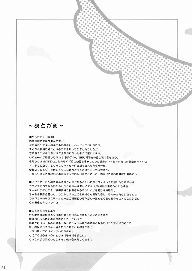 20doujin16021303