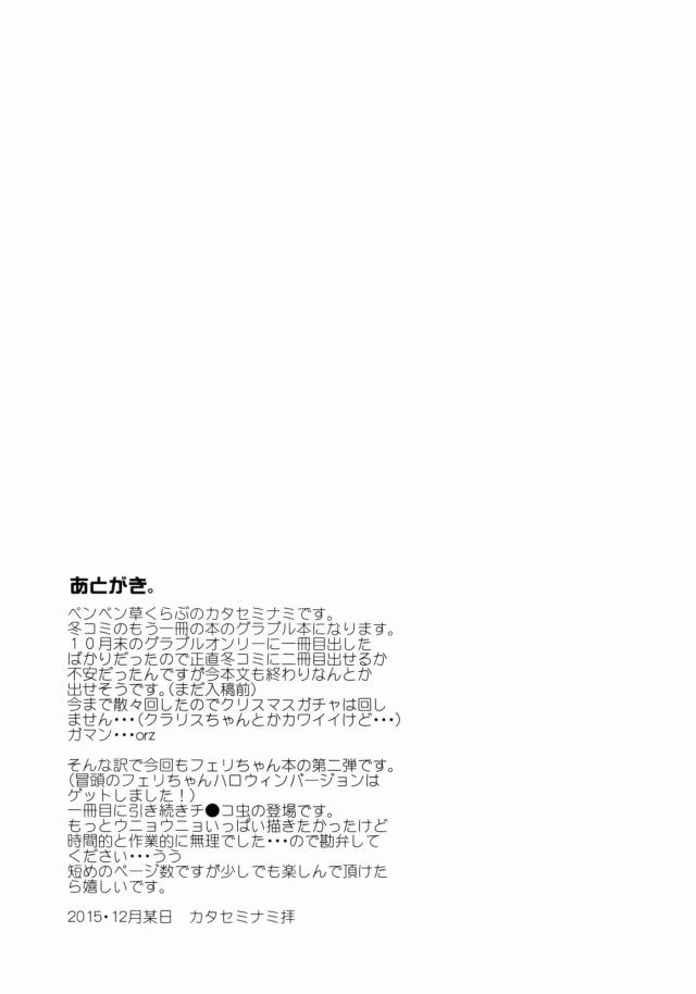 20sukebe16021955