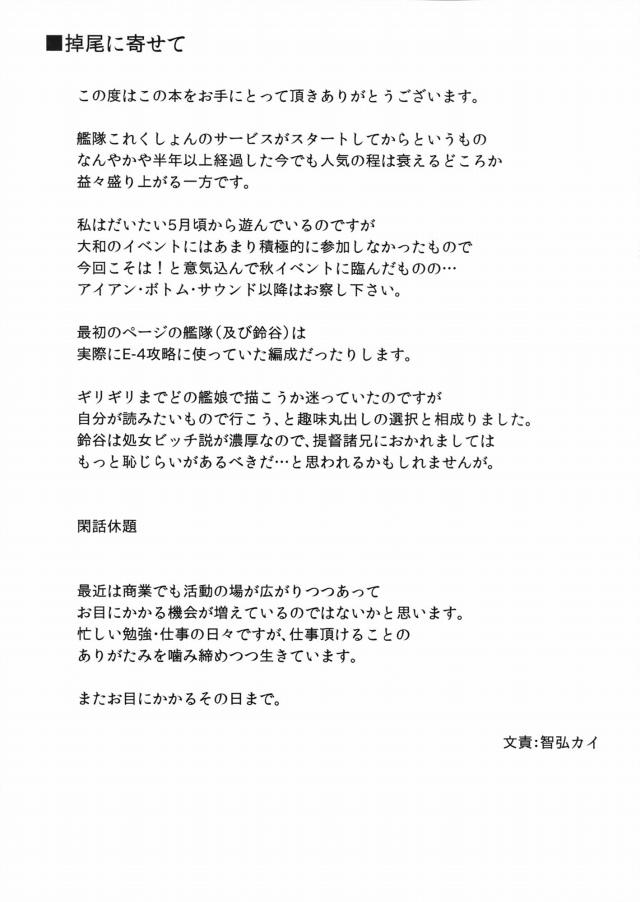 20sukebe16021967