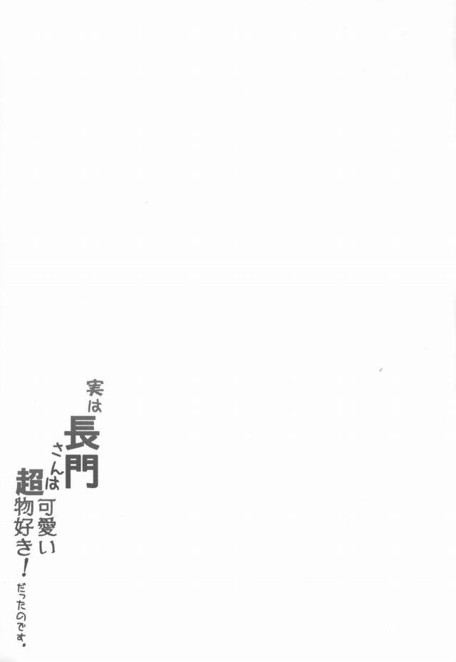 21djoujin16020638