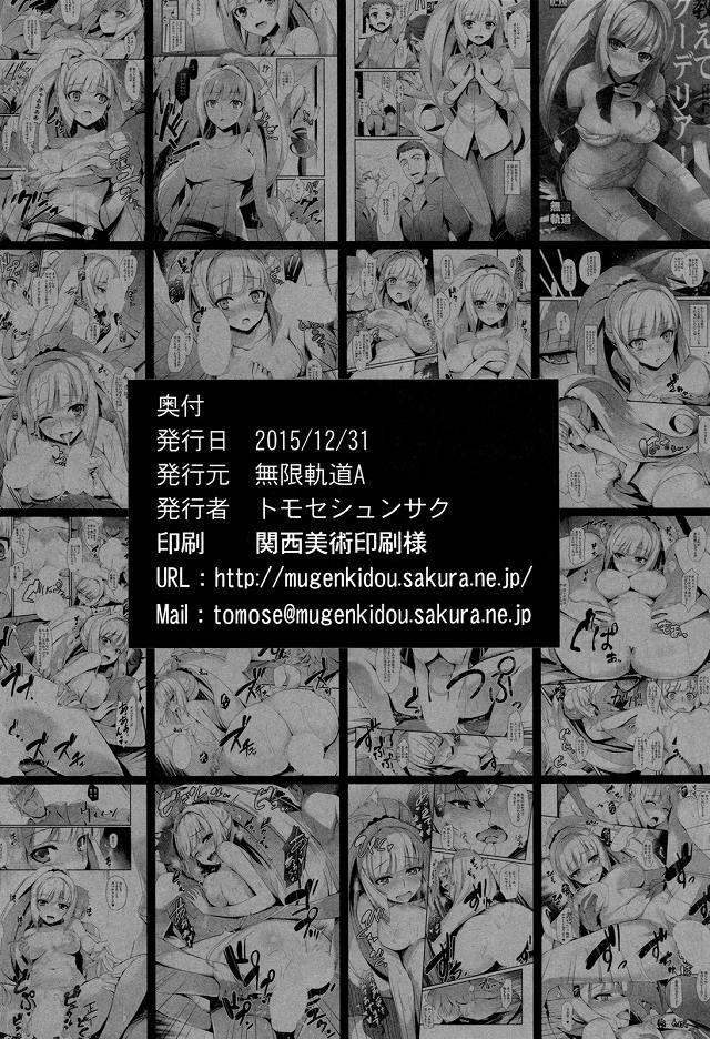 21djoujin16020676