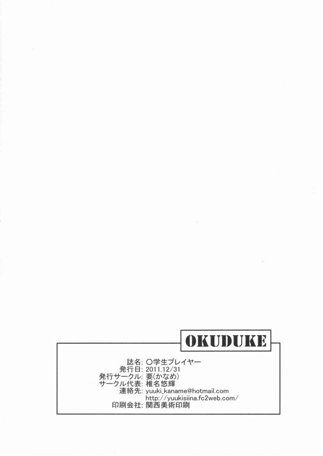 21djoujin16020678
