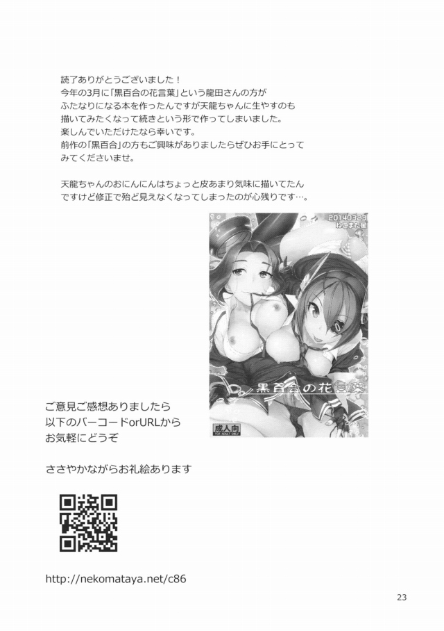 21gucho16022619