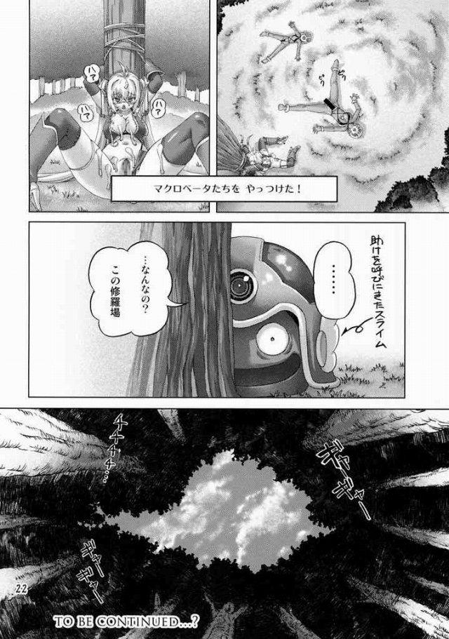 21sukebe16021945