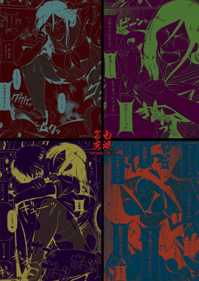 21sukebe16021961