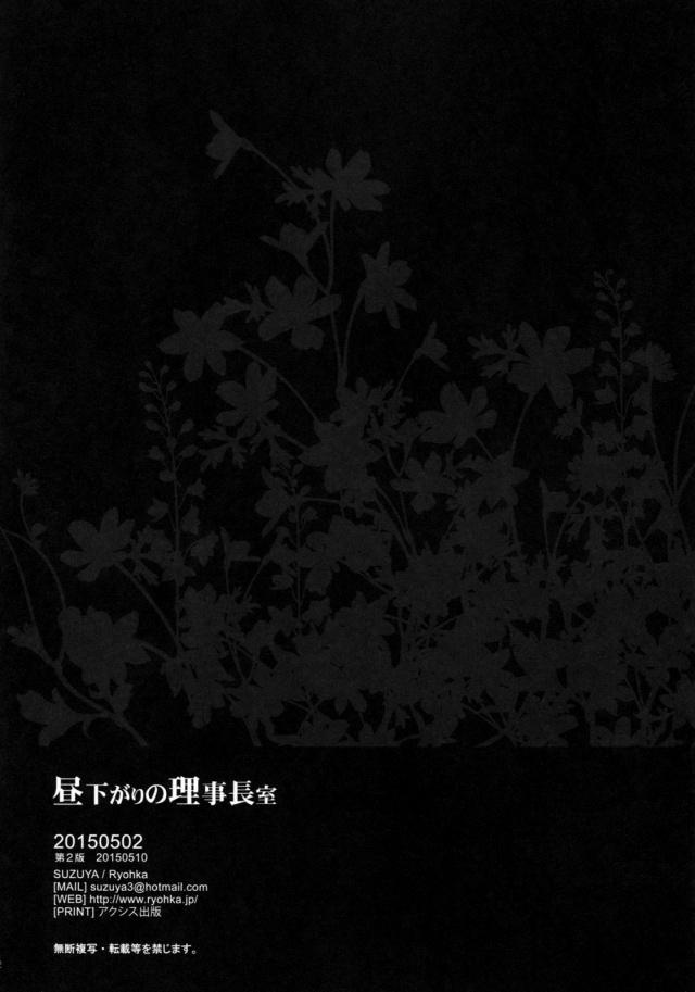 21sukebe16021963