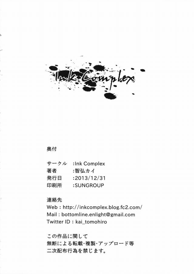 21sukebe16021967
