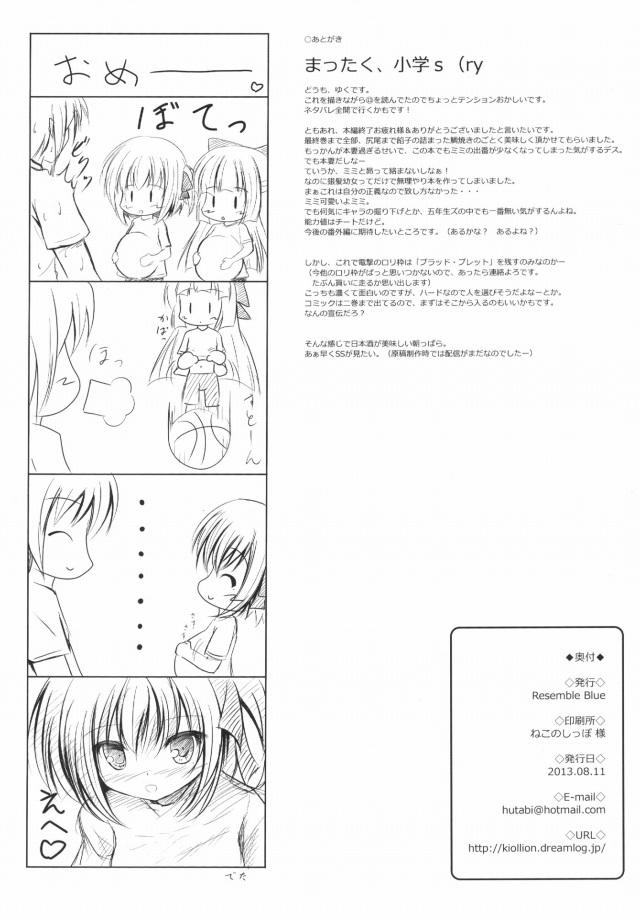 21sukebe16021968