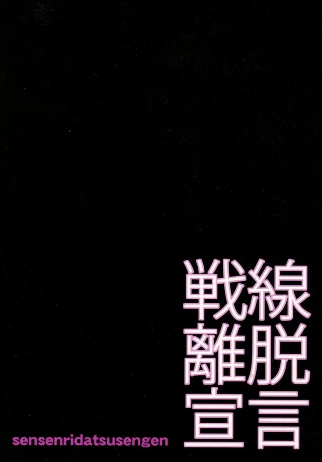22doujin16021310