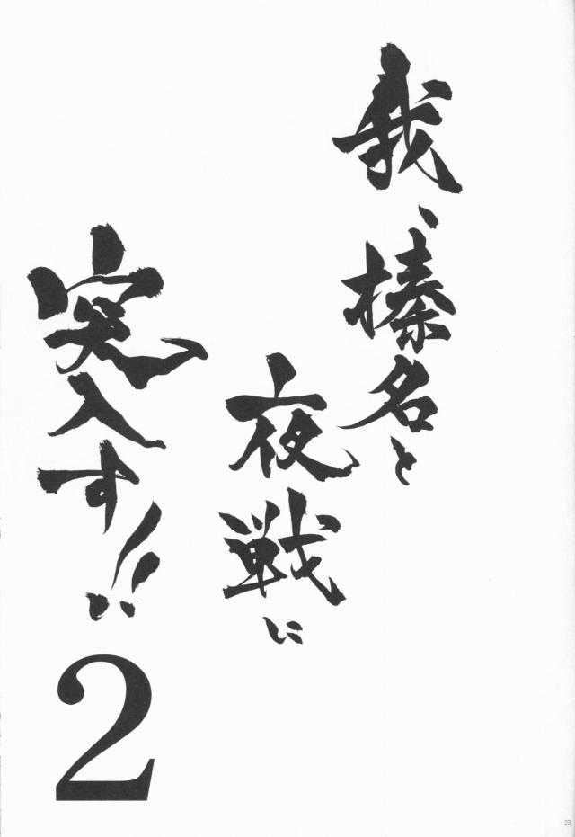 22doujin16021326