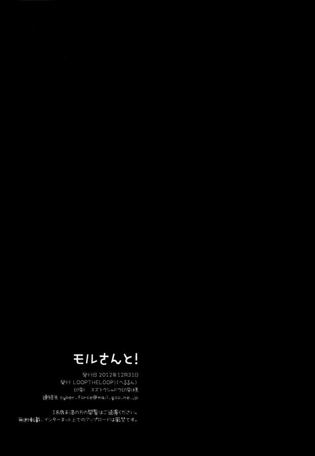 22doujin16021364