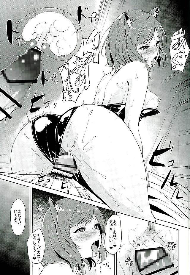 22sukebe16021902