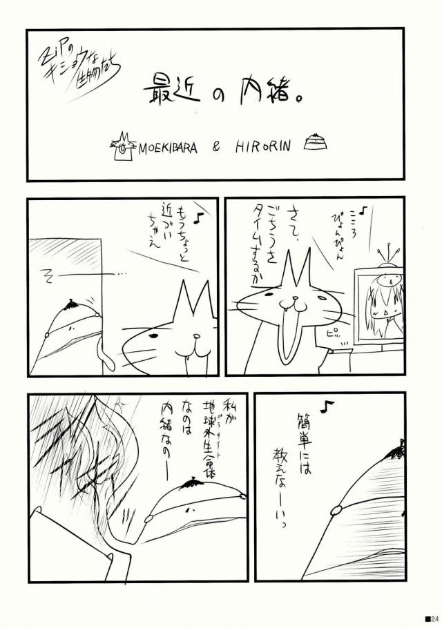 22sukebe16021906