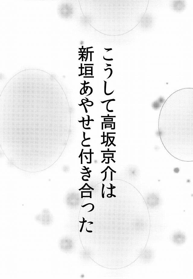 23djoujin16020673