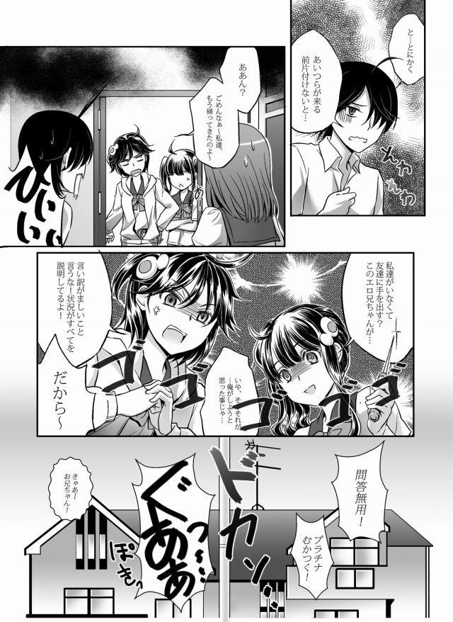23sukebe16021944