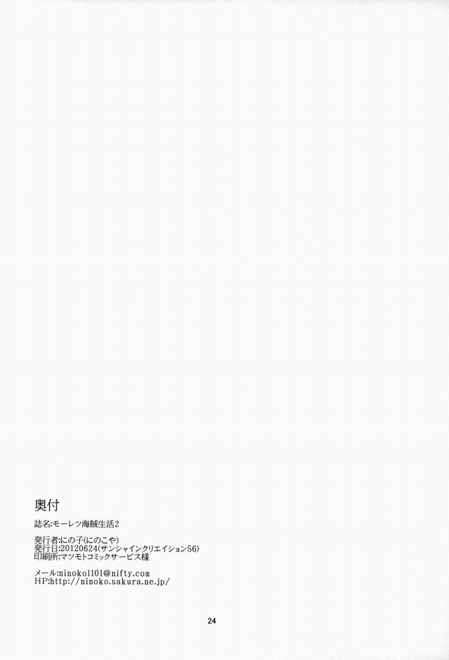 24djoujin16020613