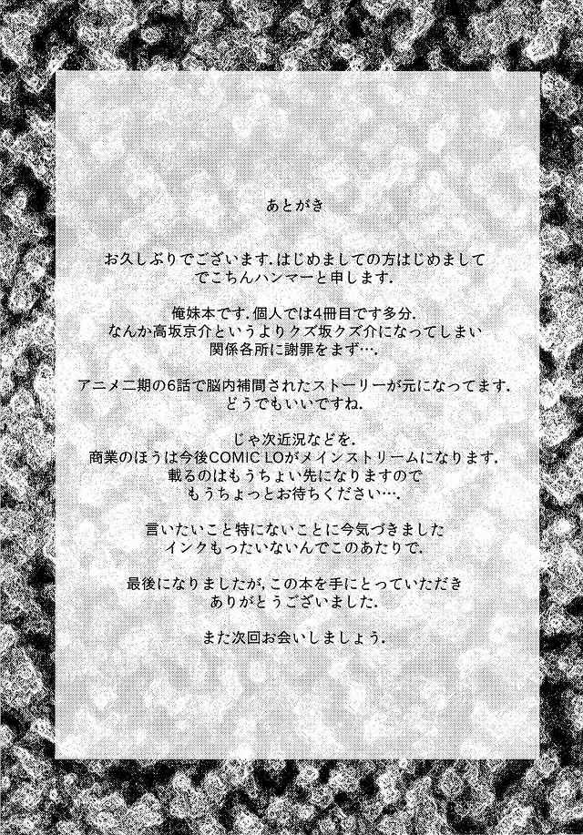 24djoujin16020673