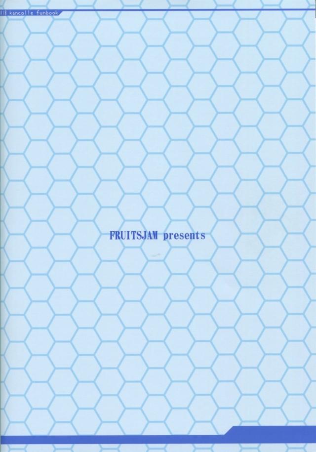 24doujin1602130