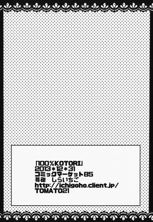 25djoujin16020634