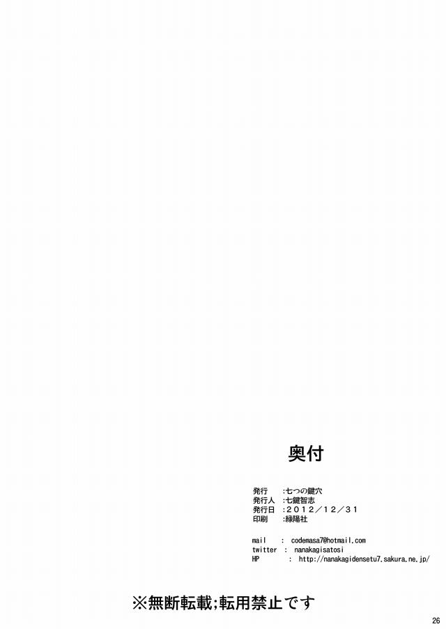 25djoujin16020662
