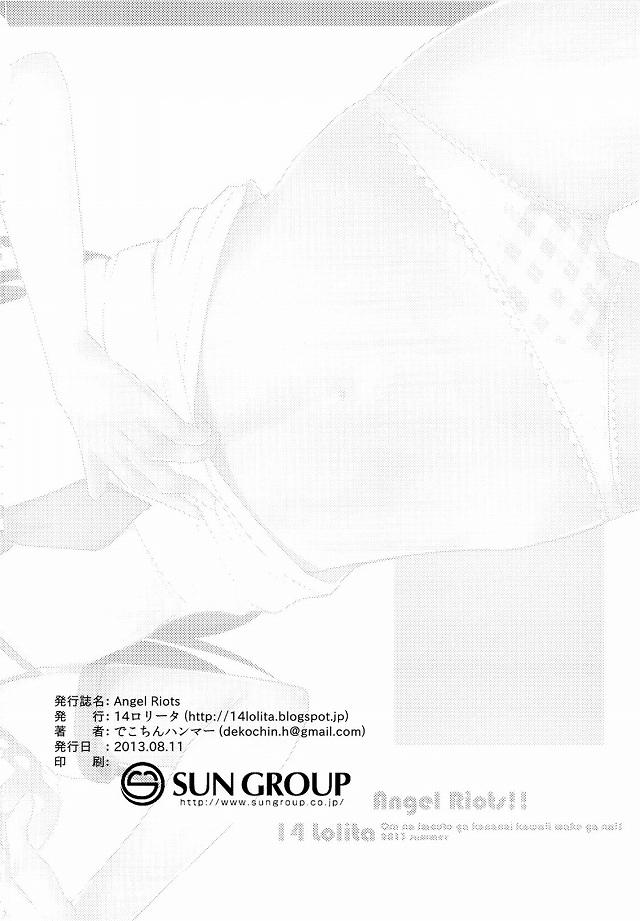 25djoujin16020673