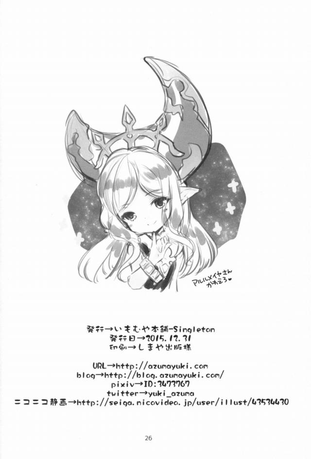 25sukebe16021908