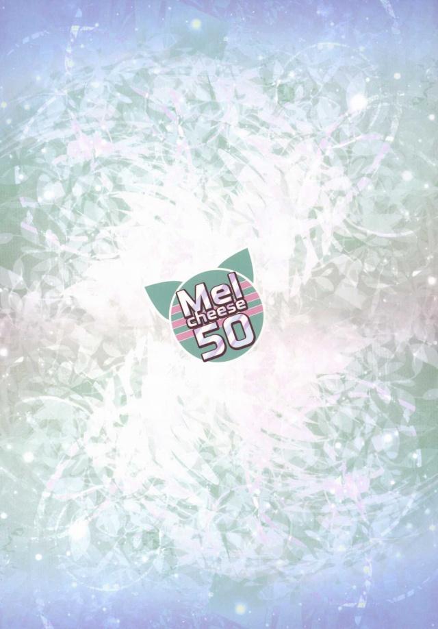 26djoujin16020654