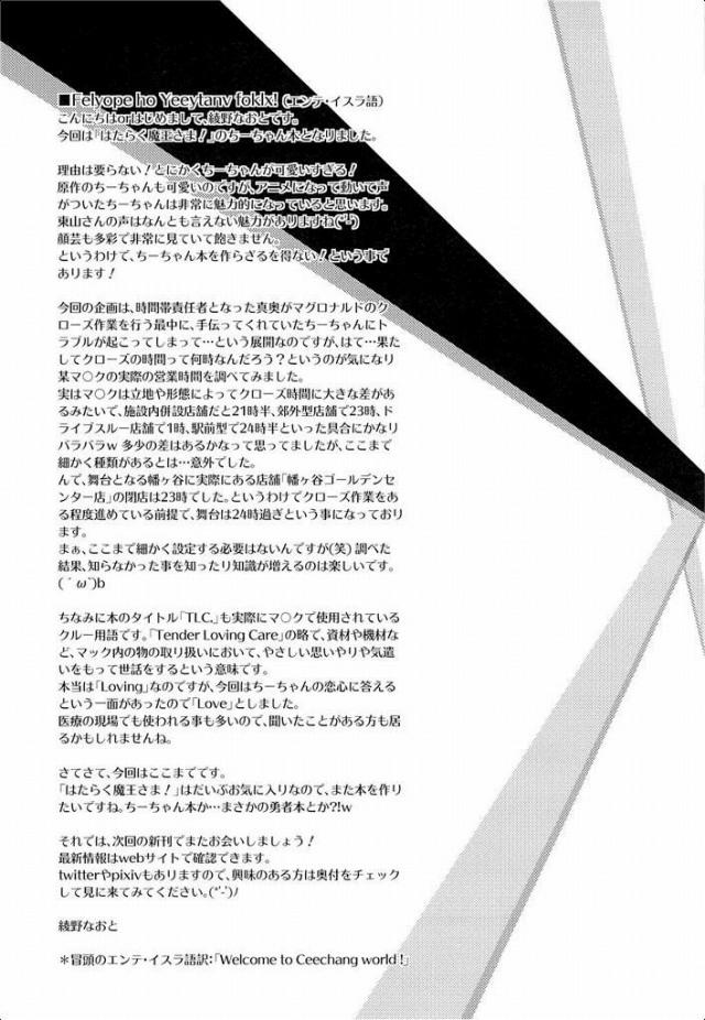 28doujin16021367